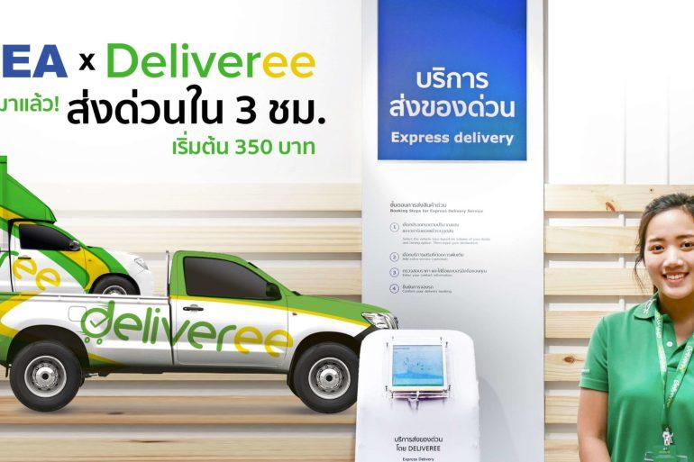 ช้อปที่ IKEA มีส่งของด่วนแล้ว 3 ชม. ถึงบ้าน เริ่ม 350 บาทโดย Deliveree 14 - startup