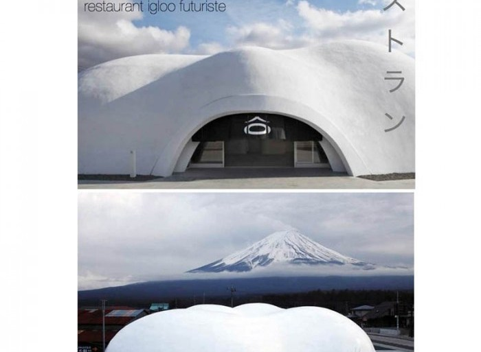 Hoto Fudo Restaurant 13 - Architecture