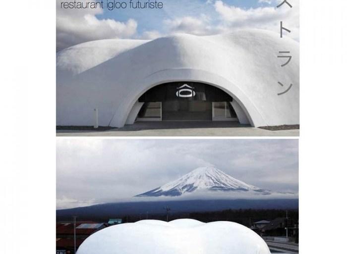 Hoto Fudo Restaurant 26 - Architecture
