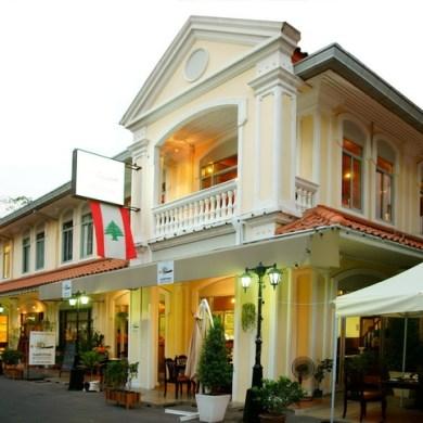 Nadimos..ร้านอาหารเลบานีส ใจกลางสีลม 15 - lebanese Restaurant Bangkok