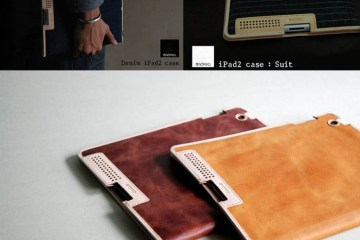 NOMAD stuff for Nomanic Lifestyle 8 - ipad