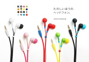 %name Self Expression Headphones