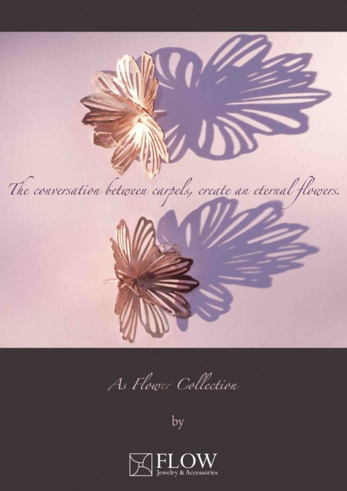 Flow เครื่องประดับอันมีแรงบันดาลใจจากดอกไม้ 13 - code 10