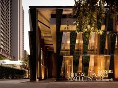 Sansiri-Vertical-Living-Gallery-3