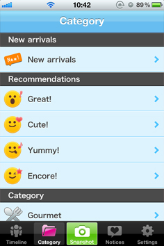 Snapeee app น่ารักๆบนไอโฟน 17 - App store