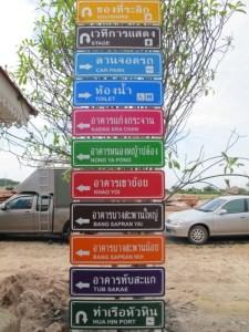 ตลาดน้ำหัวหินแหล่งท่องเที่ยวใหม่วัยโจ๋ 13 - Huahin