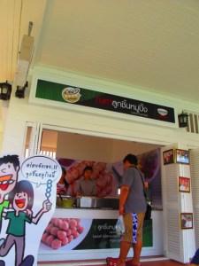 ตลาดน้ำหัวหินแหล่งท่องเที่ยวใหม่วัยโจ๋ 14 - Huahin