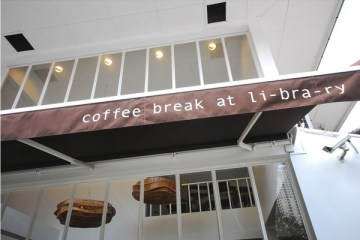 ไล-บรา-รี่..ร้านกาแฟของคนรักหนังสือ 2 - library 24