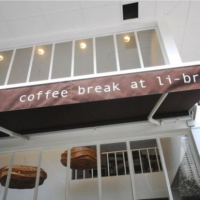 ไล-บรา-รี่..ร้านกาแฟของคนรักหนังสือ 14 - Library