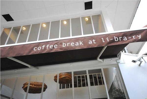 ไล-บรา-รี่..ร้านกาแฟของคนรักหนังสือ 13 - PEOPLE