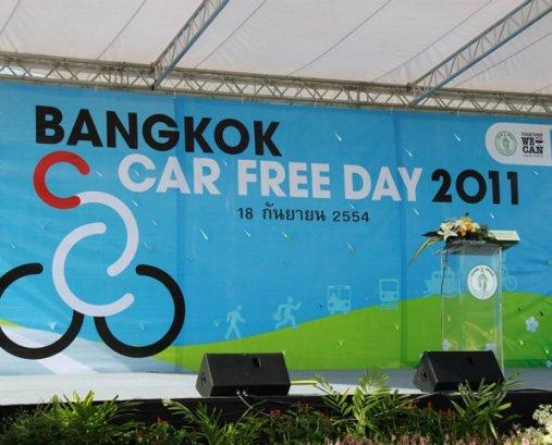 Car Free Day ในทุกๆวันที่แซมเปีย กับจักรยานไม้ไผ่ 14 - bangkok car free day
