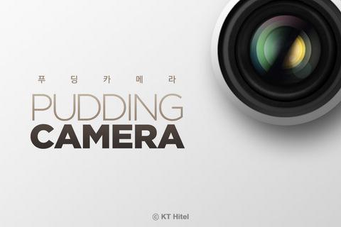 Pudding Camera 1 Pudding Camera มากกว่าการถ่ายภาพ..