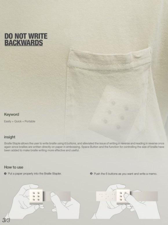 copy 1705 3 580x773 Braille stapler งานออกแบบเพื่อผู้บกพร่องทางสายตา