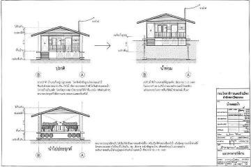 โลกวันพรุ่งนี้ เราอาจต้องปรับตัวอยู่กับน้ำ Floating Architecture 20 - Architecture