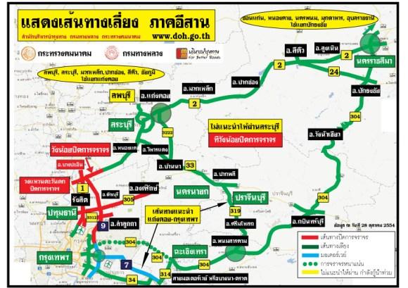 bypass3 580x409 ได้เวลาอพยพชาวกทม.!!!