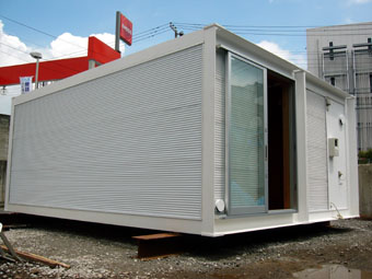 %name Ex Container บ้านพักชั่วคราวของผู้ประสบภัย