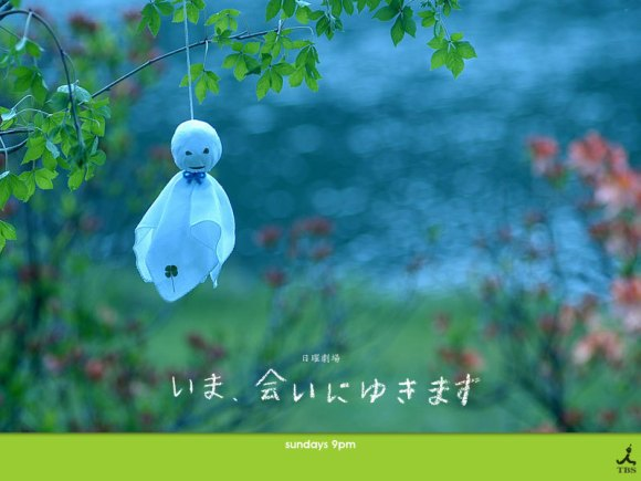 The rain-stopping power of TERU TERU BOZU 4 - TERU TERU BOZU