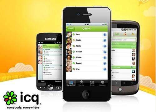 ICQ1ssaaaa ICQ กลับมาอีกครั้งบน Smartphone