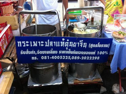 IMG 1113 resize ตลาดเช้าที่สวนหลวง ร.9