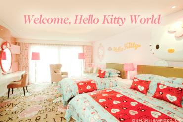 ไปทัวร์ Hello Kitty room ที่เกาะเชจูเกาหลี 21 - Korea