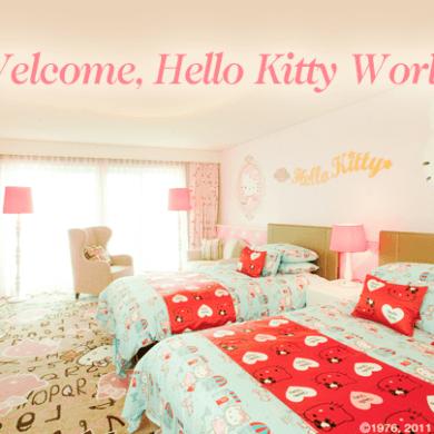 ไปทัวร์ Hello Kitty room ที่เกาะเชจูเกาหลี 29 - hello kitty