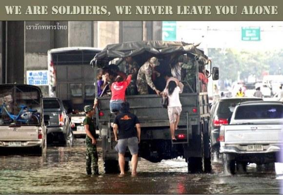 เครื่องแบบทหาร สู่กระแสแฟชั่น  Soldier Fashion 16 - Soldier Fashion