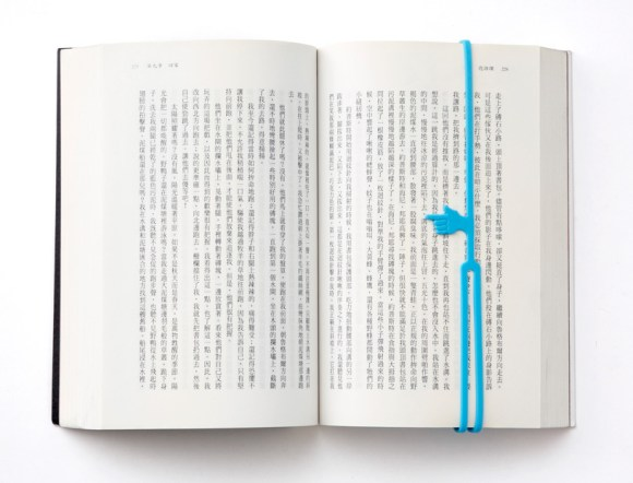 Pointing finger bookmark 15 - Pointing finger bookmark