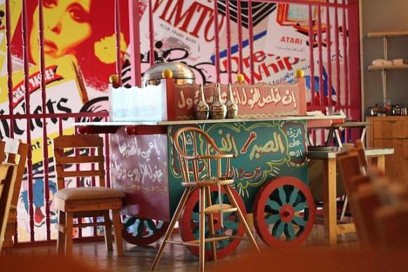 6277074797 6c4aa6f320 z 580x386 Zaroob Restaurant