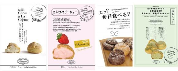 Bake a wish Japanese Homemade Cake เบเกอรี่รสชาติเบาๆนุ่มๆสไตล์ญี่ปุ่น  17 - Homemade Cake