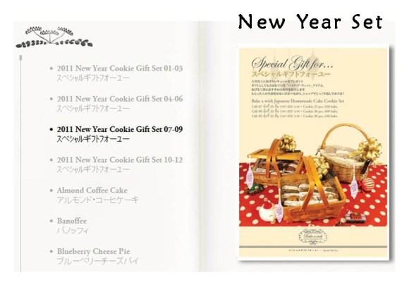 Bake a wish Japanese Homemade Cake เบเกอรี่รสชาติเบาๆนุ่มๆสไตล์ญี่ปุ่น  20 - Homemade Cake