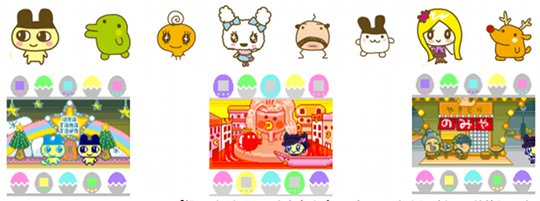 bandai tamagotchi id 15th anniversary version 2 Tamagotchi 15th anniversary