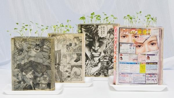 25550108 102554 Comic book farming..มาปลูกพืชจากหนังสือการ์ตูนกันเถอะ