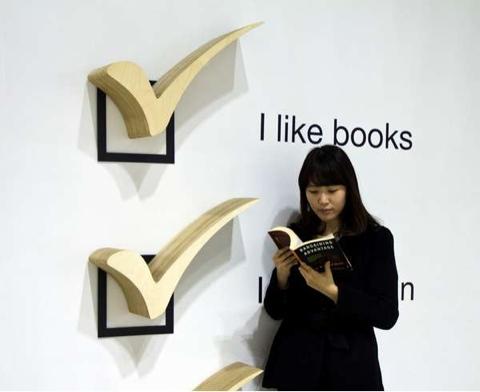 25550115 230959 ถ้าไม่ชอบผิด ก็ต้อง..ติ๊กถูก..Check Shelf ..ชั้นวางหนังสือติ๊กถูก