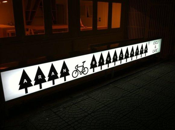 คาเฟ่จักรยาน Aran Bicicletta Cicli&Cafe' 18 - Aran Bicicletta