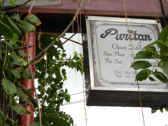 Puritan ..House of Museum ร้านอร่อยของคนชอบสะสมของเก่า 14 - bakery