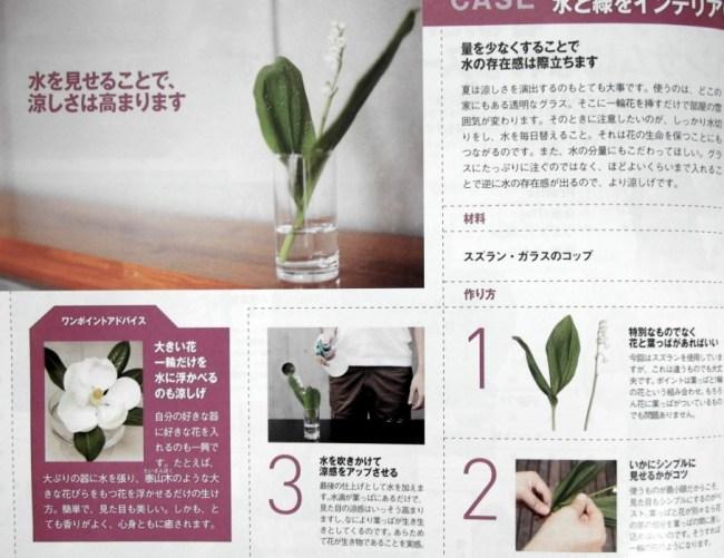 """DIY: เตรียมดอกไม้ให้แก่คนที่ """"คุณรัก"""" รักใครก็ได้ไม่ว่ากัน!!! 17 - love"""