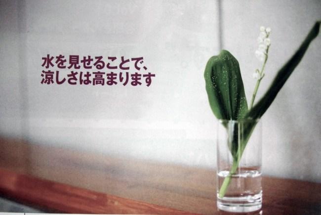 SAM 0040 650x435 DIY: เตรียมดอกไม้ให้แก่คนที่ คุณรัก รักใครก็ได้ไม่ว่ากัน!!!