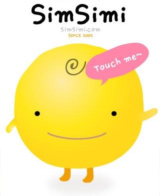 Simsimi กระแสแชทโรบอท 17 - Android