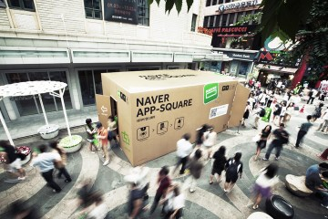 Naver App Square Pop up store 8 - container