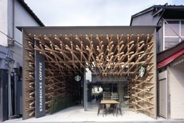 Starbucks Coffee in Tokyo 32 - Starbucks (สตาร์บัคส์)