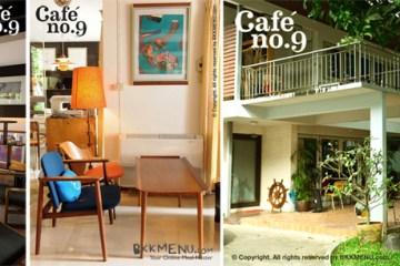 "Cafe' No.9 ""บ้านเลขที่ ๙"" ย่านเอกมัย 2 - Cafe' No.9"