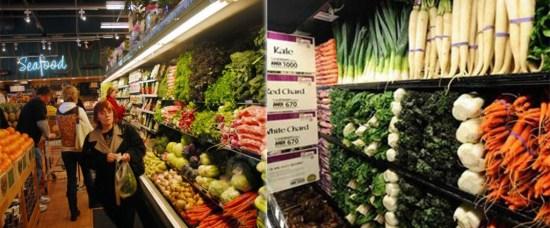 w11 550x228 Whole Food Market เครือข่ายอาหารเพื่อสุขภาพ