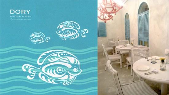 110 550x311 Dory Sea Food Bistro โดย ร้านอาหารชมทะเล จากหัวหิน สู่ Terminal 21 อโศก