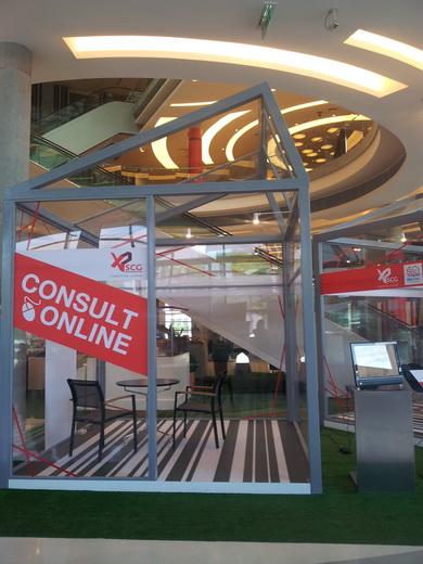 """บริการใหม่จาก SCG Experience.. """"Consult Online"""" 14 - consult online"""