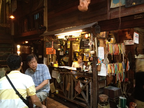 IMG 0157 resize Suk11 Hostel..บ้านชนบทใจกลางกรุงเทพ