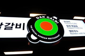 Dak Galbi,Siam Square ร้านไก่ผัดสุดฮิต