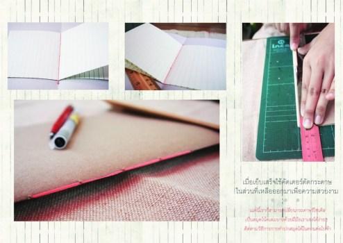 D.I.Y. เย็บสมุดจากกระดาษรีไซเคิล 18 - DIY
