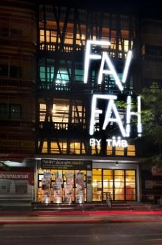 ไฟฟ้า จุดไฟปัญญาให้เยาวชน จาก TMB 14 - FaiFah