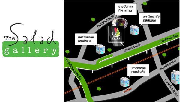 The Salad Gallery เมนูสำหรับคนรักสลัด + เสพย์งานศิลป์ 22 - East meet West