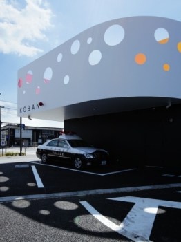 Colorful Police station in Japan 16 - Colorful
